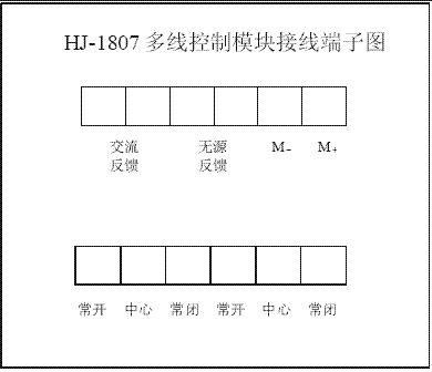 上海松江hj-1807多线控制模块